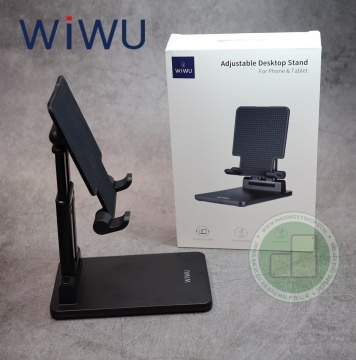Giá đỡ WIWU Adjustable cho máy tính bảng và điện thoại.